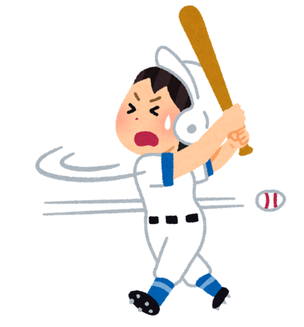 baseball_strike_woman.png