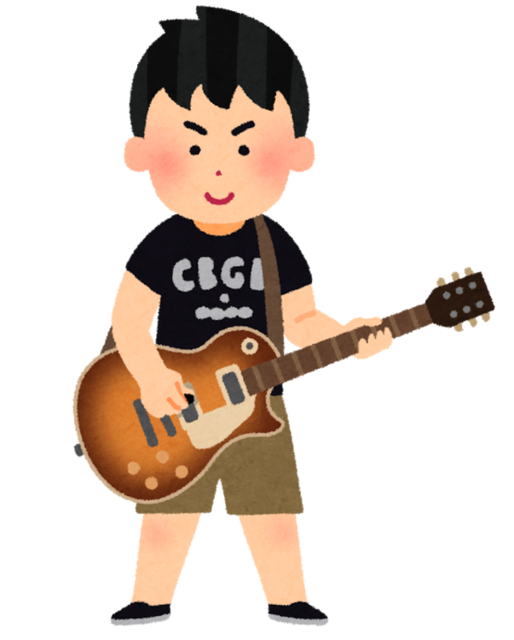 music_guitarist_boy.png