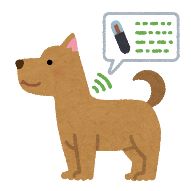 pet_microchip_dog.png