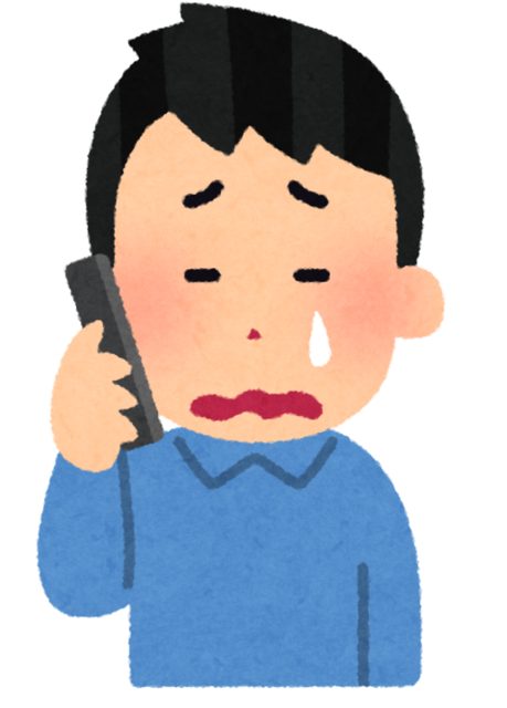 phone_man3_cry.png