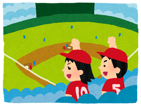 sports_ouen_baseball.png