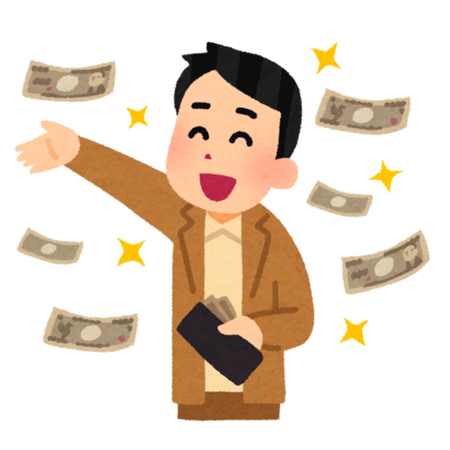 money_futoppara.png